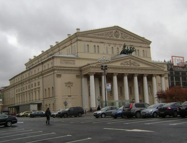 Bolshoi Angle View